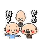 まーるいおっちゃん2(個別スタンプ:32)
