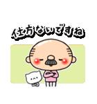 まーるいおっちゃん2(個別スタンプ:33)