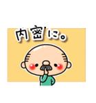 まーるいおっちゃん2(個別スタンプ:34)