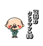 まーるいおっちゃん2(個別スタンプ:36)