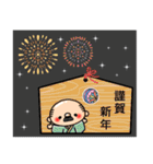 まーるいおっちゃん2(個別スタンプ:38)