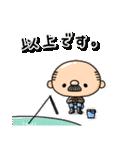 まーるいおっちゃん2(個別スタンプ:39)