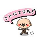 まーるいおっちゃん2(個別スタンプ:40)