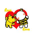 虎 LOVE(個別スタンプ:30)
