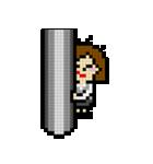 OLの日常 ピクセル(個別スタンプ:22)