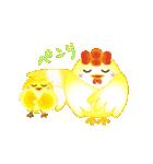 いろとりどりの鳥(個別スタンプ:8)
