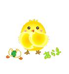 いろとりどりの鳥(個別スタンプ:10)