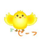 いろとりどりの鳥(個別スタンプ:12)