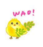 いろとりどりの鳥(個別スタンプ:13)