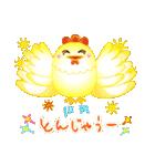 いろとりどりの鳥(個別スタンプ:14)