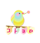 いろとりどりの鳥(個別スタンプ:18)