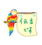 いろとりどりの鳥(個別スタンプ:23)