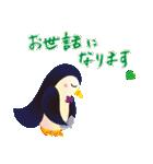 いろとりどりの鳥(個別スタンプ:25)