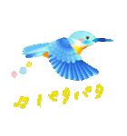 いろとりどりの鳥(個別スタンプ:27)