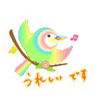 いろとりどりの鳥(個別スタンプ:32)
