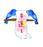 いろとりどりの鳥(個別スタンプ:40)