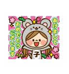 動く!かわいい主婦の1日【十二支編】(個別スタンプ:01)