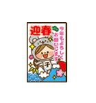 動く!かわいい主婦の1日【十二支編】(個別スタンプ:02)