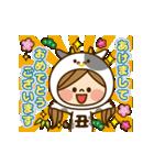 動く!かわいい主婦の1日【十二支編】(個別スタンプ:03)