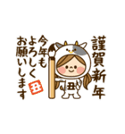 動く!かわいい主婦の1日【十二支編】(個別スタンプ:04)