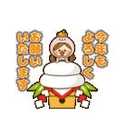 動く!かわいい主婦の1日【十二支編】(個別スタンプ:08)