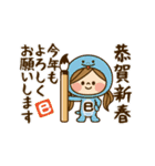 動く!かわいい主婦の1日【十二支編】(個別スタンプ:12)