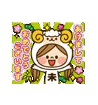 動く!かわいい主婦の1日【十二支編】(個別スタンプ:15)