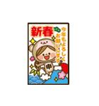 動く!かわいい主婦の1日【十二支編】(個別スタンプ:18)
