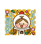 動く!かわいい主婦の1日【十二支編】(個別スタンプ:19)