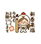 動く!かわいい主婦の1日【十二支編】(個別スタンプ:20)