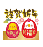 【年末年始】お正月過ぎてもずっと使える★(個別スタンプ:02)