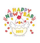 【年末年始】お正月過ぎてもずっと使える★(個別スタンプ:03)