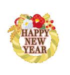 【年末年始】お正月過ぎてもずっと使える★(個別スタンプ:06)