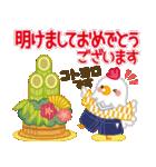 【年末年始】お正月過ぎてもずっと使える★(個別スタンプ:07)