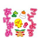 【年末年始】お正月過ぎてもずっと使える★(個別スタンプ:08)