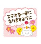 【年末年始】お正月過ぎてもずっと使える★(個別スタンプ:10)