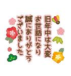【年末年始】お正月過ぎてもずっと使える★(個別スタンプ:13)