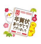 【年末年始】お正月過ぎてもずっと使える★(個別スタンプ:15)