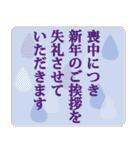 【年末年始】お正月過ぎてもずっと使える★(個別スタンプ:16)