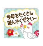 【年末年始】お正月過ぎてもずっと使える★(個別スタンプ:17)