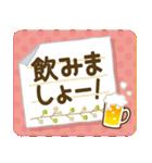 【年末年始】お正月過ぎてもずっと使える★(個別スタンプ:18)