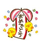【年末年始】お正月過ぎてもずっと使える★(個別スタンプ:22)