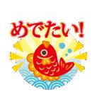 【年末年始】お正月過ぎてもずっと使える★(個別スタンプ:23)