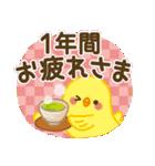 【年末年始】お正月過ぎてもずっと使える★(個別スタンプ:24)