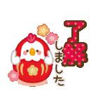 【年末年始】お正月過ぎてもずっと使える★(個別スタンプ:26)