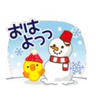【年末年始】お正月過ぎてもずっと使える★(個別スタンプ:30)