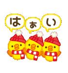 【年末年始】お正月過ぎてもずっと使える★(個別スタンプ:34)