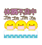 【年末年始】お正月過ぎてもずっと使える★(個別スタンプ:35)