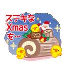 【年末年始】お正月過ぎてもずっと使える★(個別スタンプ:37)