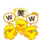 【年末年始】お正月過ぎてもずっと使える★(個別スタンプ:39)